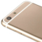 奥乐迪奥(Aole Dior)  乐6 移动4G智能手机  双卡双待 土豪金产品图片4