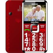 大显 D189 移动/联通2G 老人手机 红色 官方标配