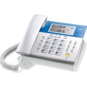 步步高 HCD122 固定电话机 免电池座机 家用办公 来电显示 固话(象牙白)