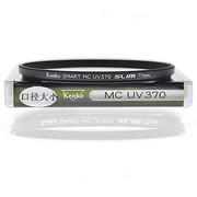 肯高 MC UV370  67mm
