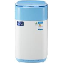 威力 XQB40-1432YJ(蓝色)4.0公斤  全自动波轮迷你洗衣机产品图片主图