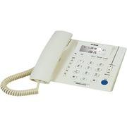 步步高 HCD113 固定电话机 免电池座机 欧式风格 家办公用 来电显示  耐用 (玉白)