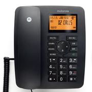 摩托罗拉 CT111C 插卡录音电话 家用办公电话机 (黑色)