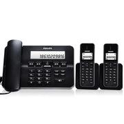 飞利浦 DCTG192一拖二 无绳子母机 无绳电话 无线电话机 黑色
