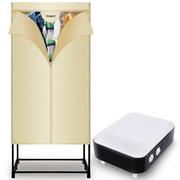 大松 NFB-20 PTC暖风机取暖器/电暖器/电暖气