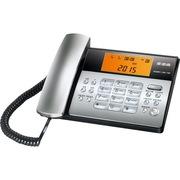 步步高 HCD160 有绳电话机 座机 家用办公 语音报号 时尚夜光 来电显示 屏幕夜光