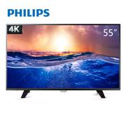 飞利浦 55PUF6056/T3 55英寸 4K超高清十七核智能电视机(黑色)