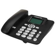 中诺 C265 GSM固话无线电话机插卡电话机/固话机/移动固话 黑色