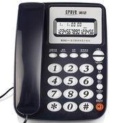 渴望(crave) B255 座机 固定电话机来电显示 免电池 双接口 蓝色