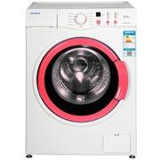 美菱 XQG75-9817 7.5公斤智能多程序滚筒洗衣机(粉色)