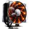 超频三 风冻黑金版 智能温控 全平台CPU散热器(5根8mm热管/12cm静音风扇)产品图片1