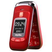 大显 F189 翻盖老人手机 移动/联通2G 双卡双待 红色