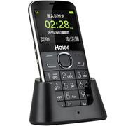 海尔 M328V移动/联通2G 老人手机 黑色   双卡双待