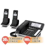 摩托罗拉  C7002C  数字无绳录音电话机语音报号子机中文输入家用办公座机子母机(黑色)