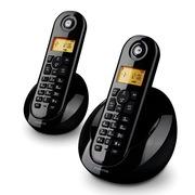 摩托罗拉 C602BC 断电可用数字无绳电话机办公家用电话机 (黑色)