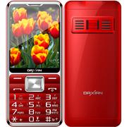 大显 DX868老人机 移动联通2G老人手机 中国红