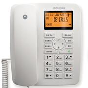 摩托罗拉 CT111C 插卡录音电话 家用办公电话机 (白色)