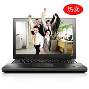 ThinkPad X250 12.5英寸笔记本(i7-5600U 8G 1TB+16G)