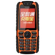 锋达通 C18移动/联通/电信2G三防老人手机双模双待 全网通手机 橙色