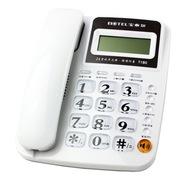 宝泰尔 电话机座机固定电话办公电话来电显示免电池T180白色
