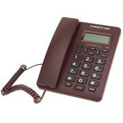 中诺  C258 可接分机/一键拨号/免电池电话机座机办公/家用座机电话/固定电话座机 枣红色