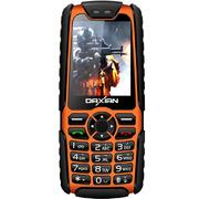 大显 C68电信2G三防老人手机 橙