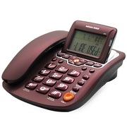 美思奇(MSQ) 603来电显示电话机/中英文语音报号/防雷击/抗干扰/家用办公座机(枣红)