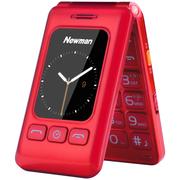 纽曼 F516 电信2G翻盖老人手机 红色