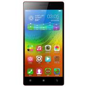 联想 VIBE X2 16GB 移动版4G手机(香槟金)