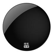 创维  S1 搜狐盒子 电视盒子 高清网络机顶盒 京东微联APP控制