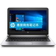 惠普 430 G3 T0P72PT 13.3英寸商务笔记本电脑(i5-6200U 4G 1T 高清摄像头 Win7)黑色