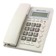 宝泰尔 电话机座机固定电话办公电话来电显示T156白色