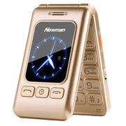 纽曼 F516新款 电信手机 老人机 电信 翻盖老人手机 热卖 金色 电信版