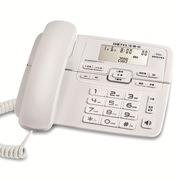 宝泰尔 电话机座机固定电话来电显示办公电话T201白色