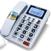 渴望(crave) B275 语间报号电话机 家用座机 黑名单 来电显固话 白色