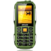 6800 联通/移动2G 老人手机 双卡双待 三防手机 军绿色