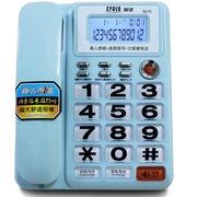 渴望(crave) B275 语音报号 黑名单来电显示 家用座机 办公电话机  浅蓝色