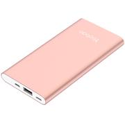 羽博 5000毫安 轻薄移动电源/充电宝 聚合物 安卓苹果双输入 P6金色 通用手机平板