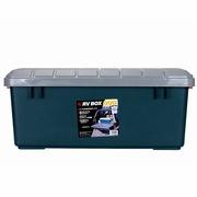 爱丽思  车用收纳箱 RVBOX800 灰/绿色 超大容量约60升  厂家直发
