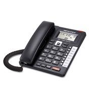 宝泰尔 电话机座机固定电话来电显示8组单键存储T203黑色