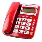 宝泰尔 电话机座机固定电话办公电话来电显示免电池T180红色