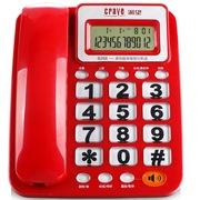 渴望(crave) B268 家用固话电话机 语音报号座机 免电池 来电显电话 红色