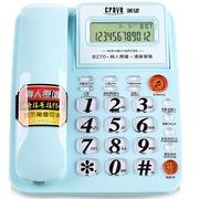 渴望(crave) B270 语音报号 大字键黑名单 家用办公电话座机 浅蓝色