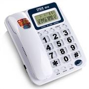 渴望(crave) B268 家用固话电话机 语音报号座机 免电池 来电显电话 白色