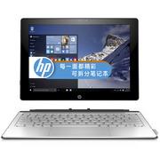 惠普 Spectre x2 12-a012TU 12英寸笔记本电脑(M7-6Y75 8G 256G SSD FHD 触屏 Win10)银色