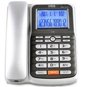 渴望(crave) 金V9 来电显示电话机 家用座机 办公固话 双接口 银色