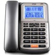 渴望(crave) 金V9 来电显示电话机 家用座机 办公固话 双接口银黑色
