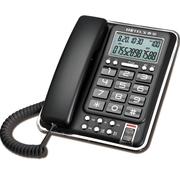 宝泰尔 T259黑色 电话机家用座机 白屏背光单键存储