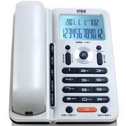 渴望(crave) 金V20 电话机 固定电话 办公家用座机 创意电话 带耳机报号 电脑白