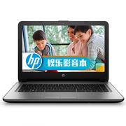 惠普 14q-aj101TX 14英寸笔记本电脑(i5-6200U 4G 500G M330 2G独显 Win10)银色
